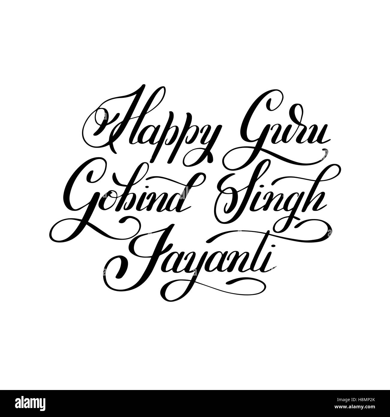 Happy Guru Gobind Singh Jayanti handwritten inscription to india - Stock Vector
