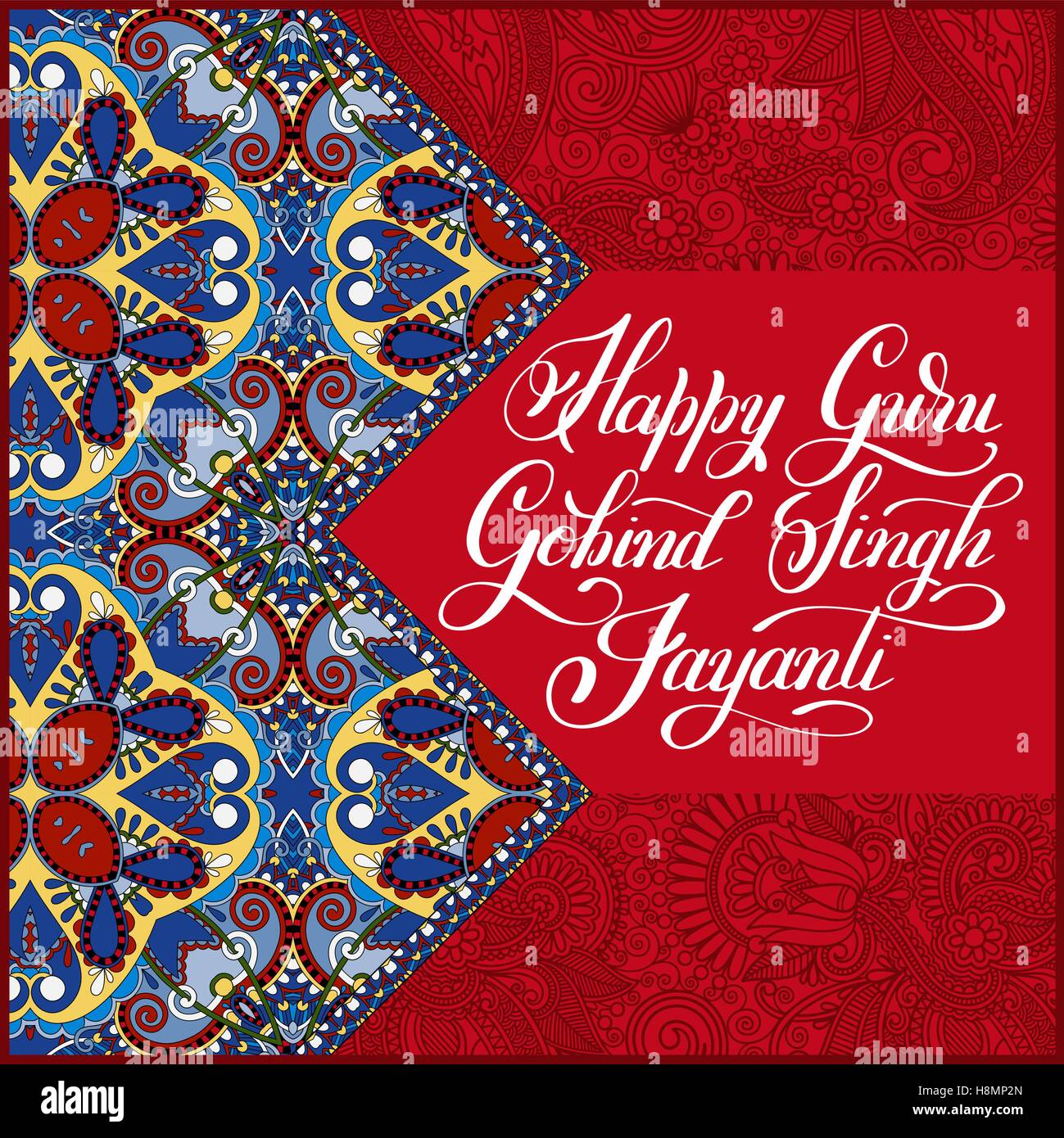 Happy Guru Gobind Singh Jayanti handwritten inscription on india paisley floral pattern to indian holiday greeting - Stock Vector