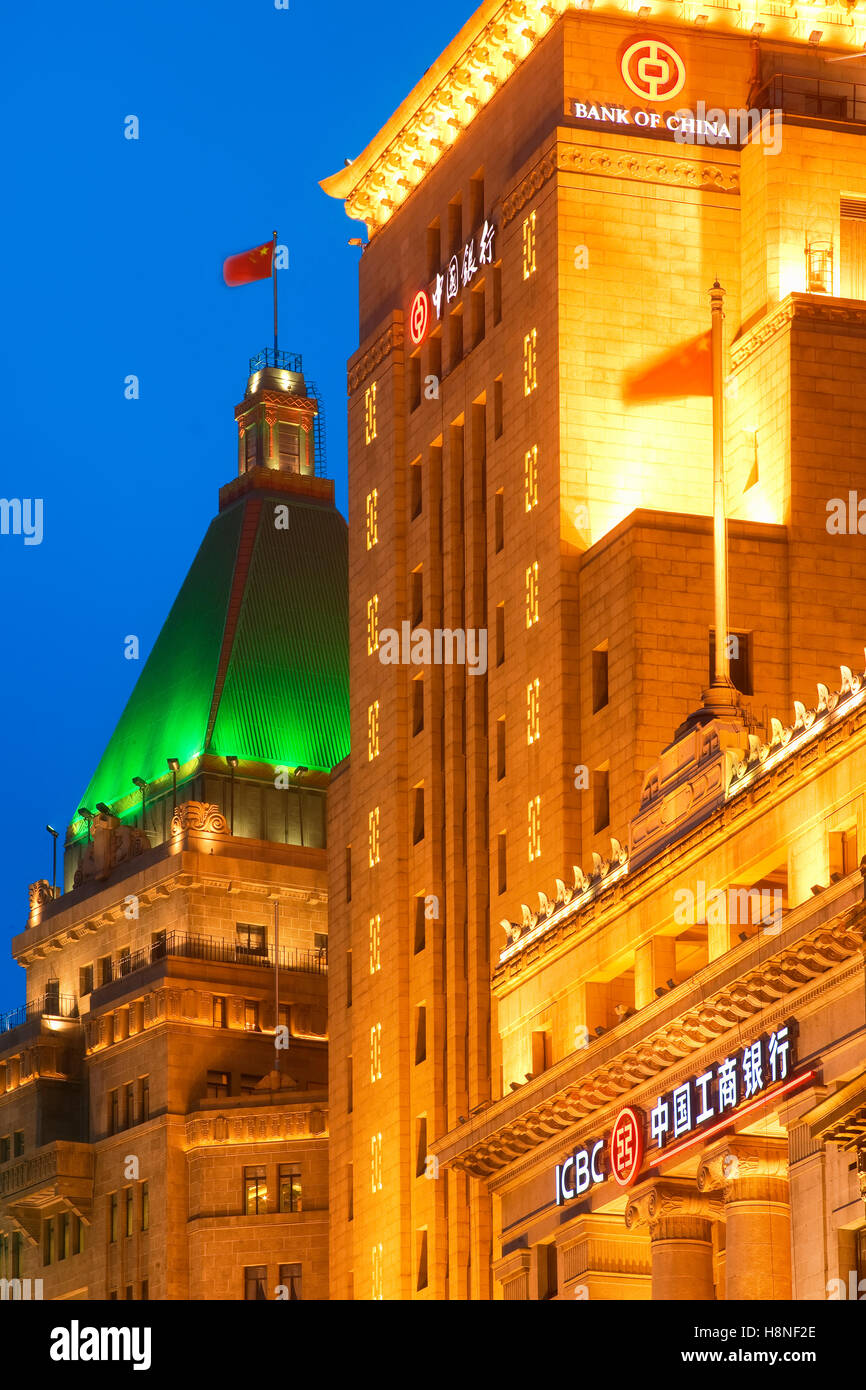 Peace hotel and  Bank of China along the Bund, Shanghai - Stock Image