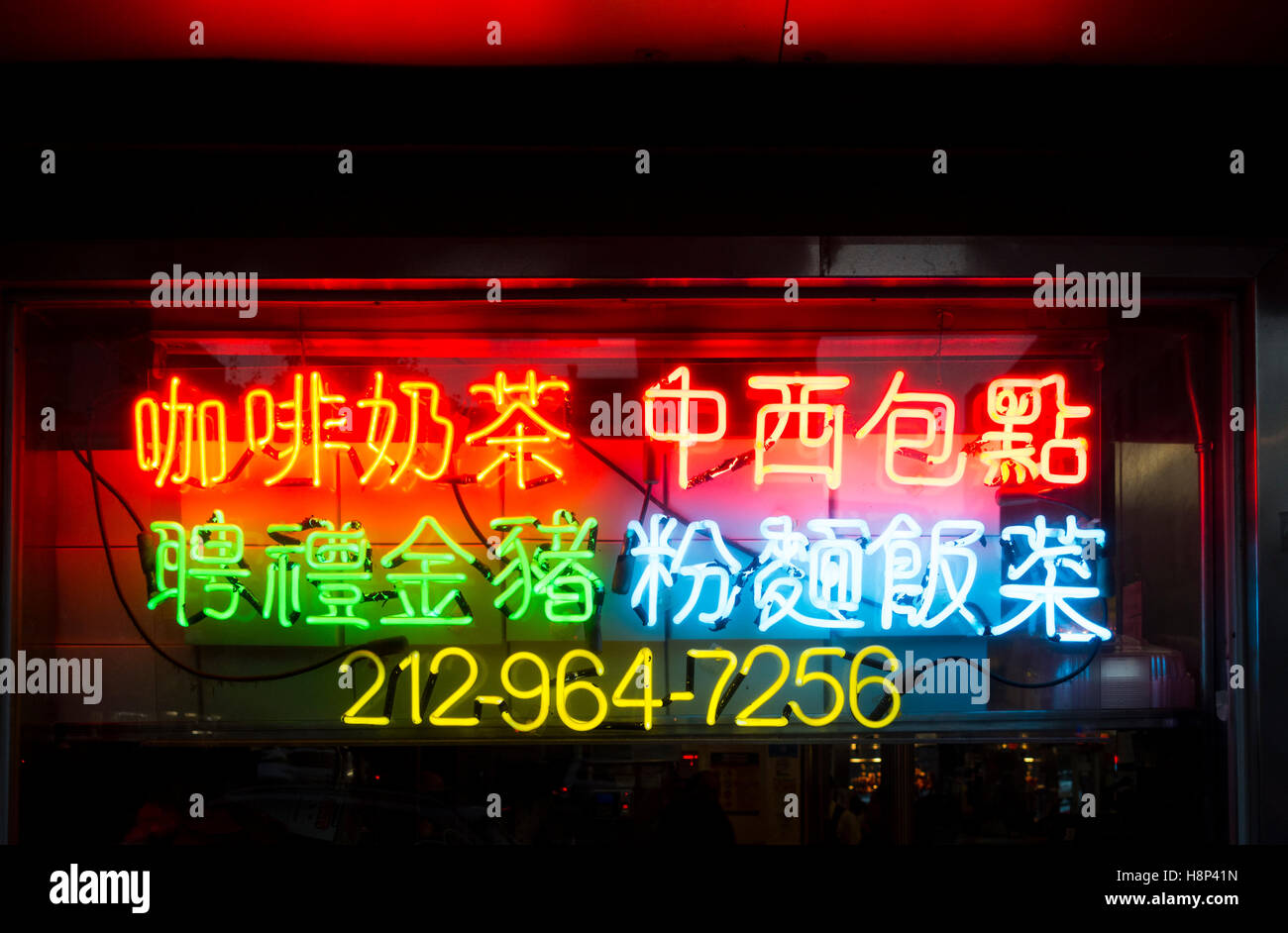 Neon sign in a Chinatown restaurant window in Chinese in New