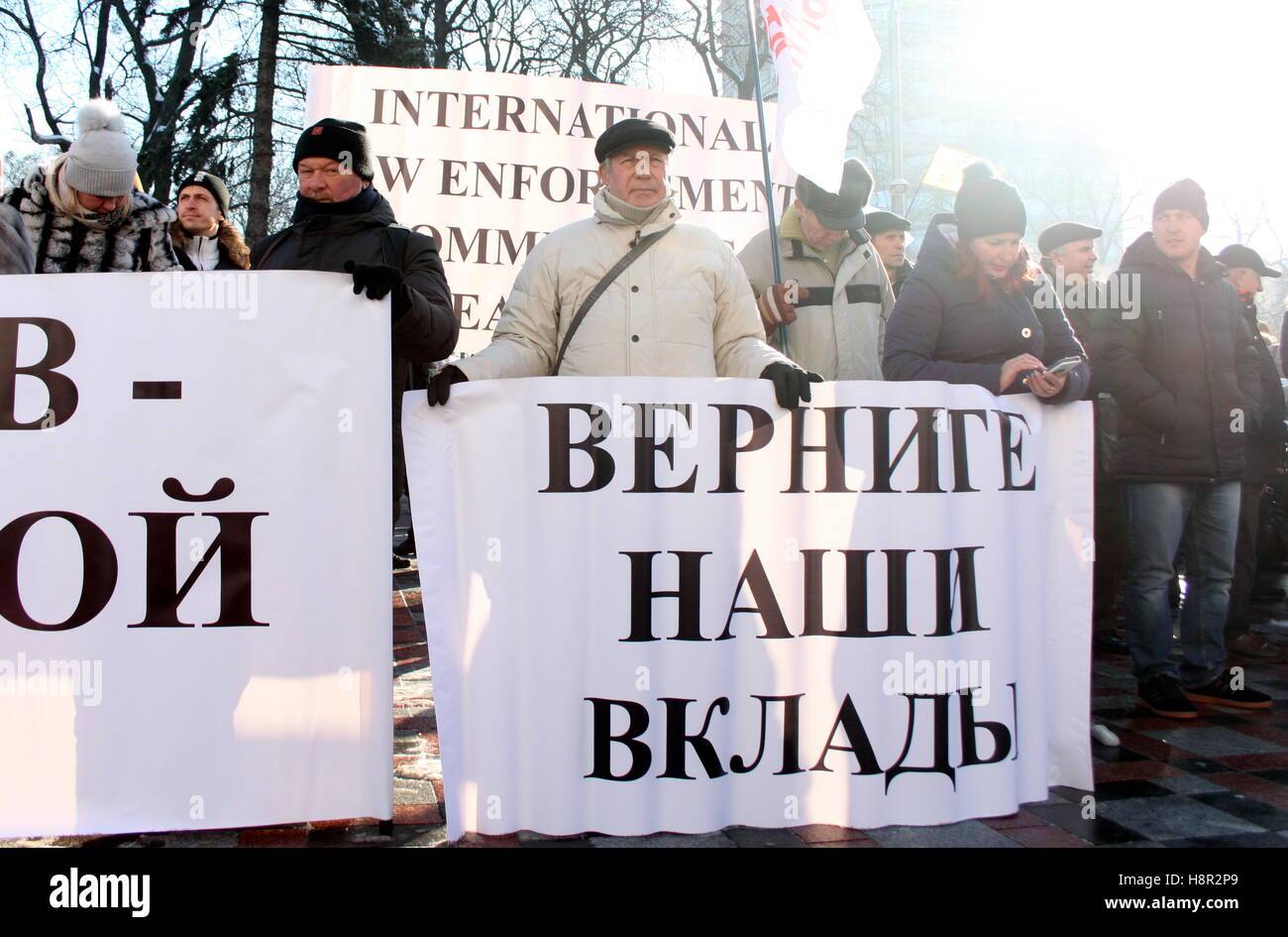 Kiev, Ukraine. 15th Nov, 2016. Bank customers hold signs during a protest against the closure of several bankrupt - Stock Image