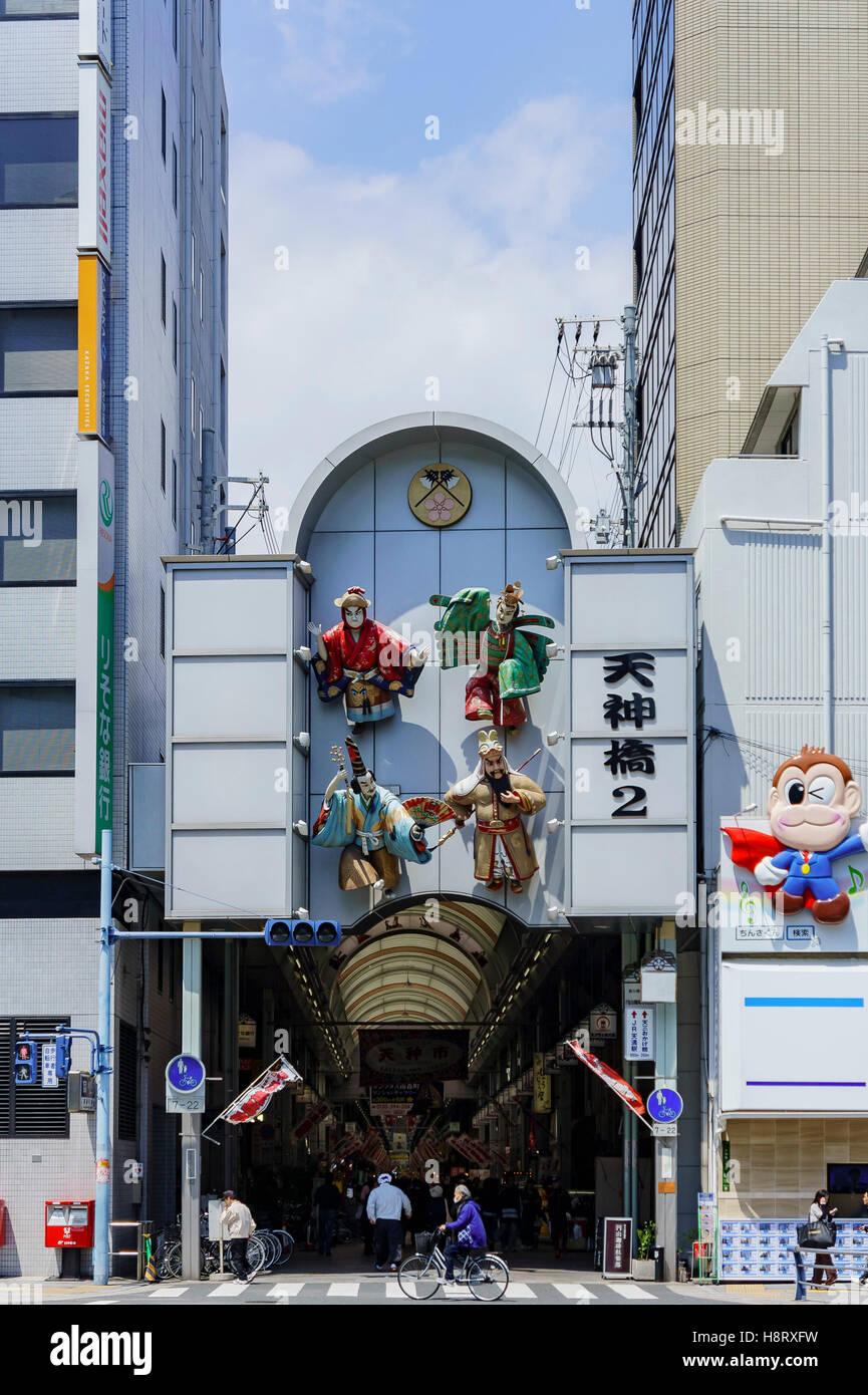 Osaka Food Stock Photos & Osaka Food Stock Images - Alamy