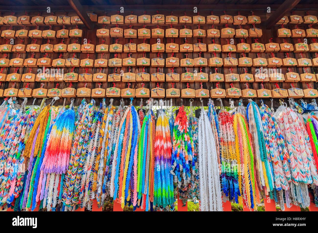 Kyoto, MAY 2: Cute memorial gift on MAY 2, 2011 at Fushimi-ku, Kyoto, Japan - Stock Image