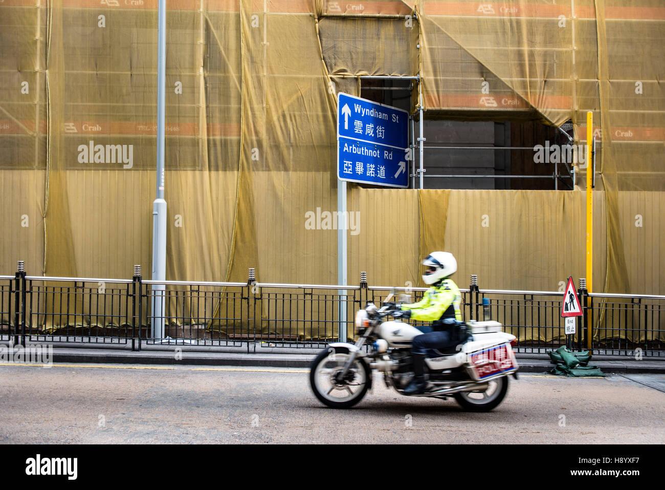 Hong Kong, 2013 Former police station under renovation on Hollywood road. - Stock Image