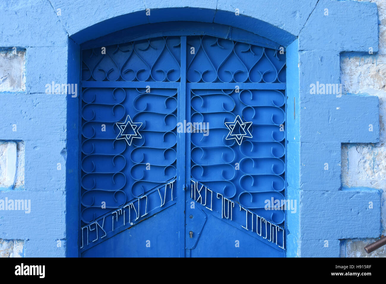 Synagogue door Safed old city, Israel - Stock Image