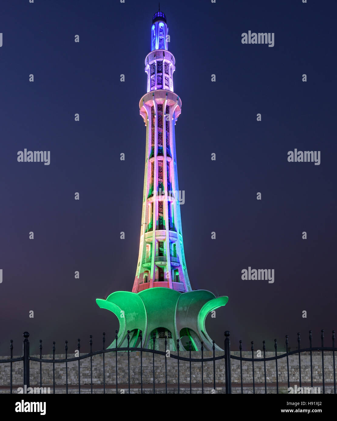 Minar-e-Pakistan is a public monument located in Iqbal Park Lahore, Pakistan. - Stock Image