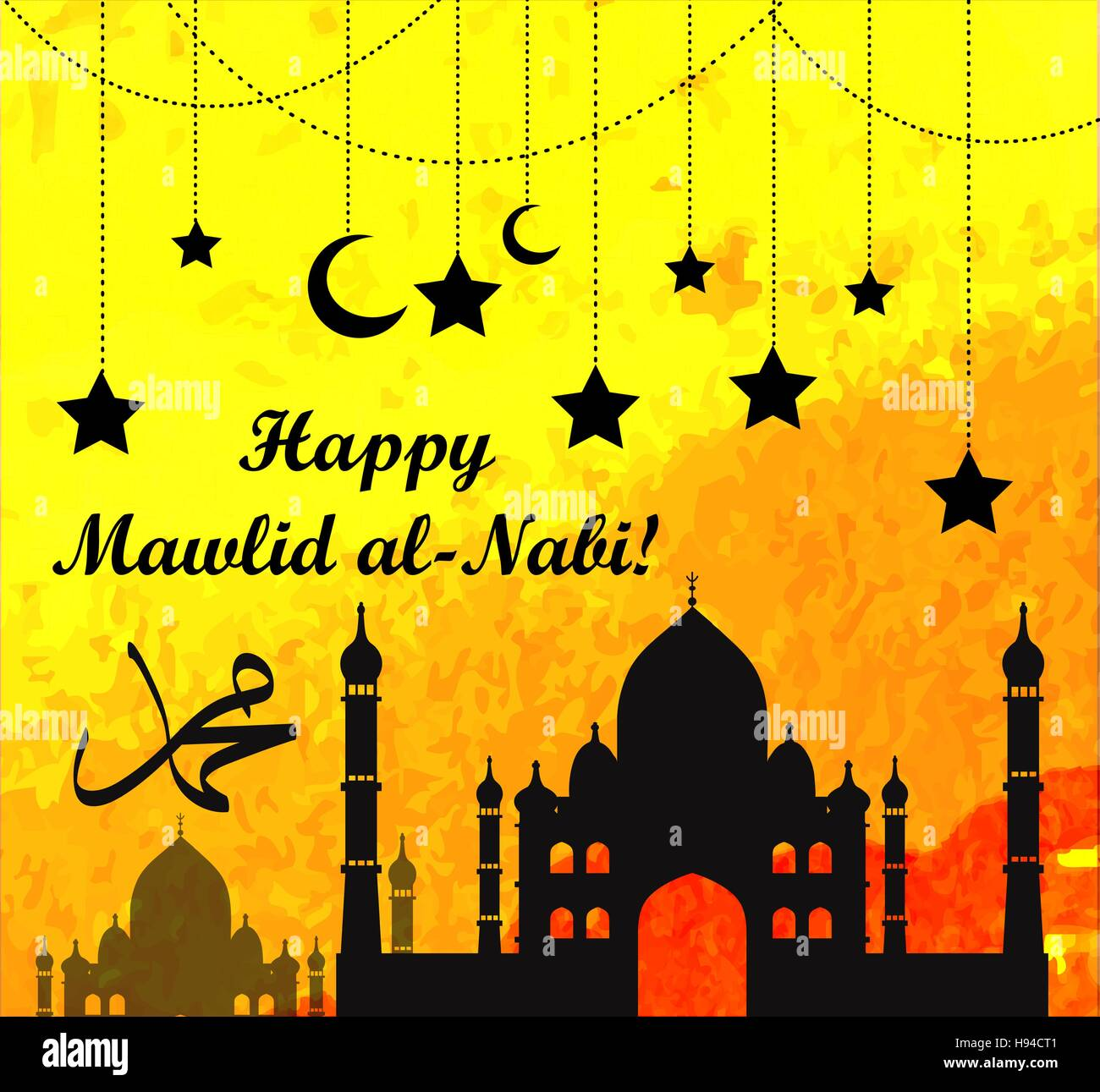 Mawlid al nabi the birthday of the prophet muhammad greeting card mawlid al nabi the birthday of the prophet muhammad greeting card muslim celebration poster flyer vector illustration m4hsunfo