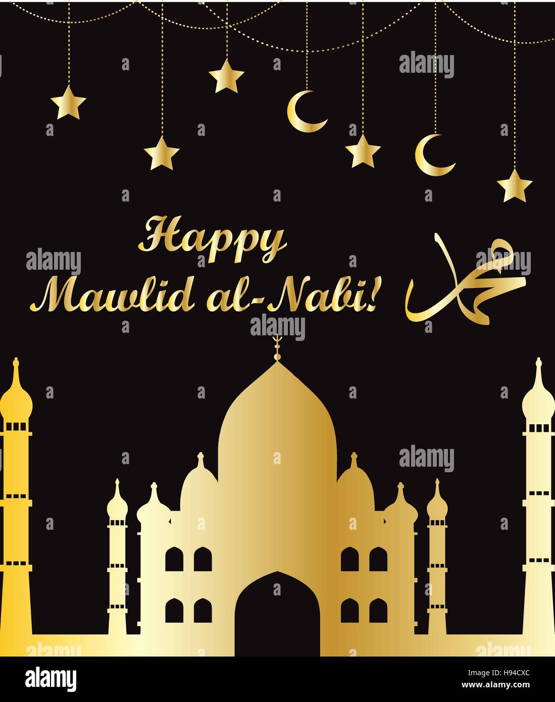 Mawlid al nabi the birthday of the prophet muhammad greeting card mawlid al nabi the birthday of the prophet muhammad greeting card muslim celebration poster flyer vector illustration m4hsunfo