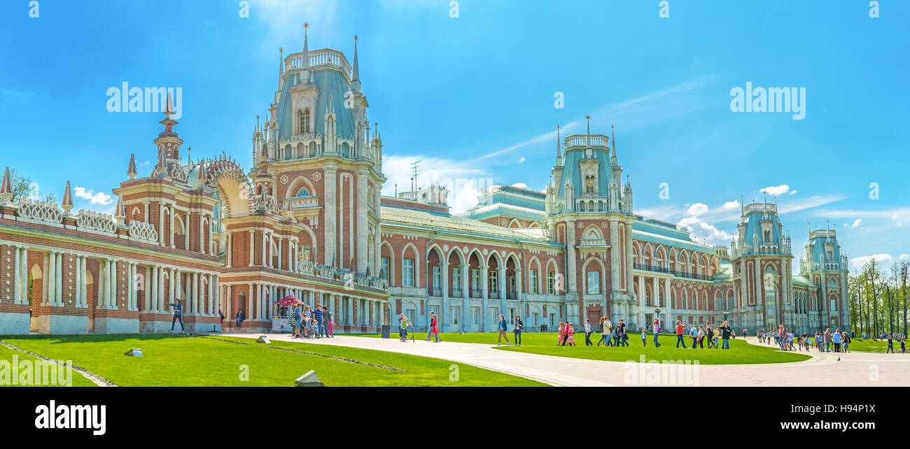 MOSCOW, RUSSIA - MAY 10, 2015: Panorama of the Grand Palace of Stock