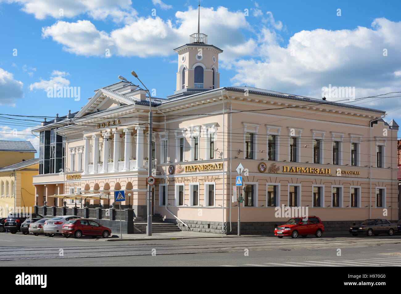 Tomsk, reconstructed historic buildings of a former city magistrate - Stock Image