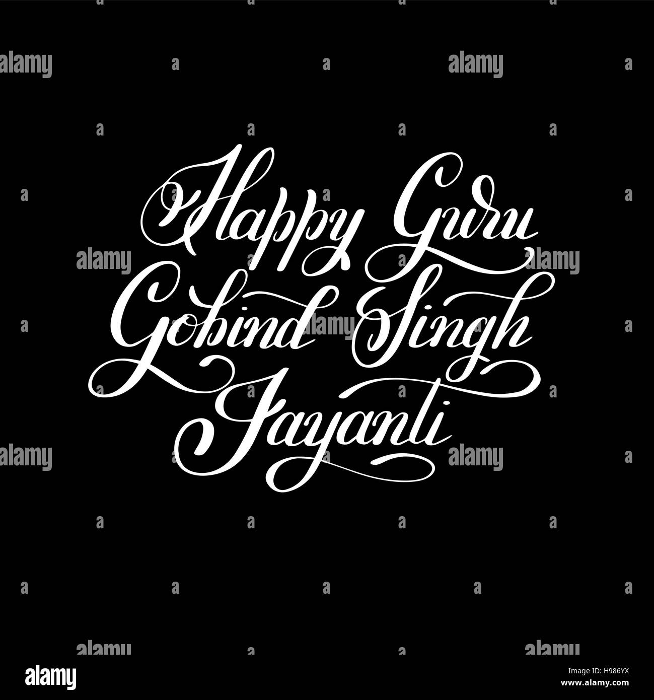 Happy Guru Gobind Singh Jayanti handwritten inscription - Stock Vector