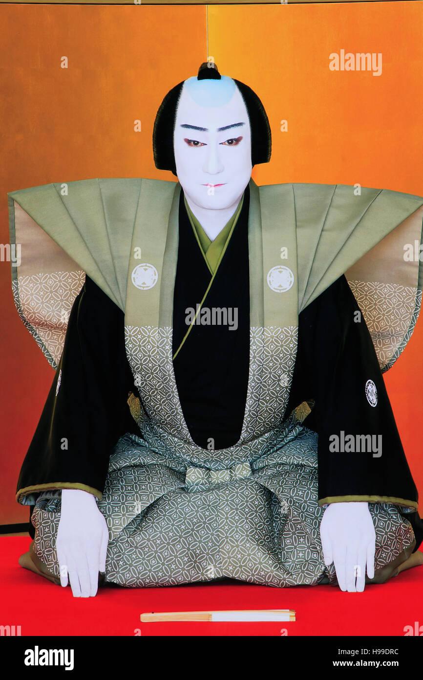 Japan, Tokyo, Kabuki Theatre, poster, - Stock Image