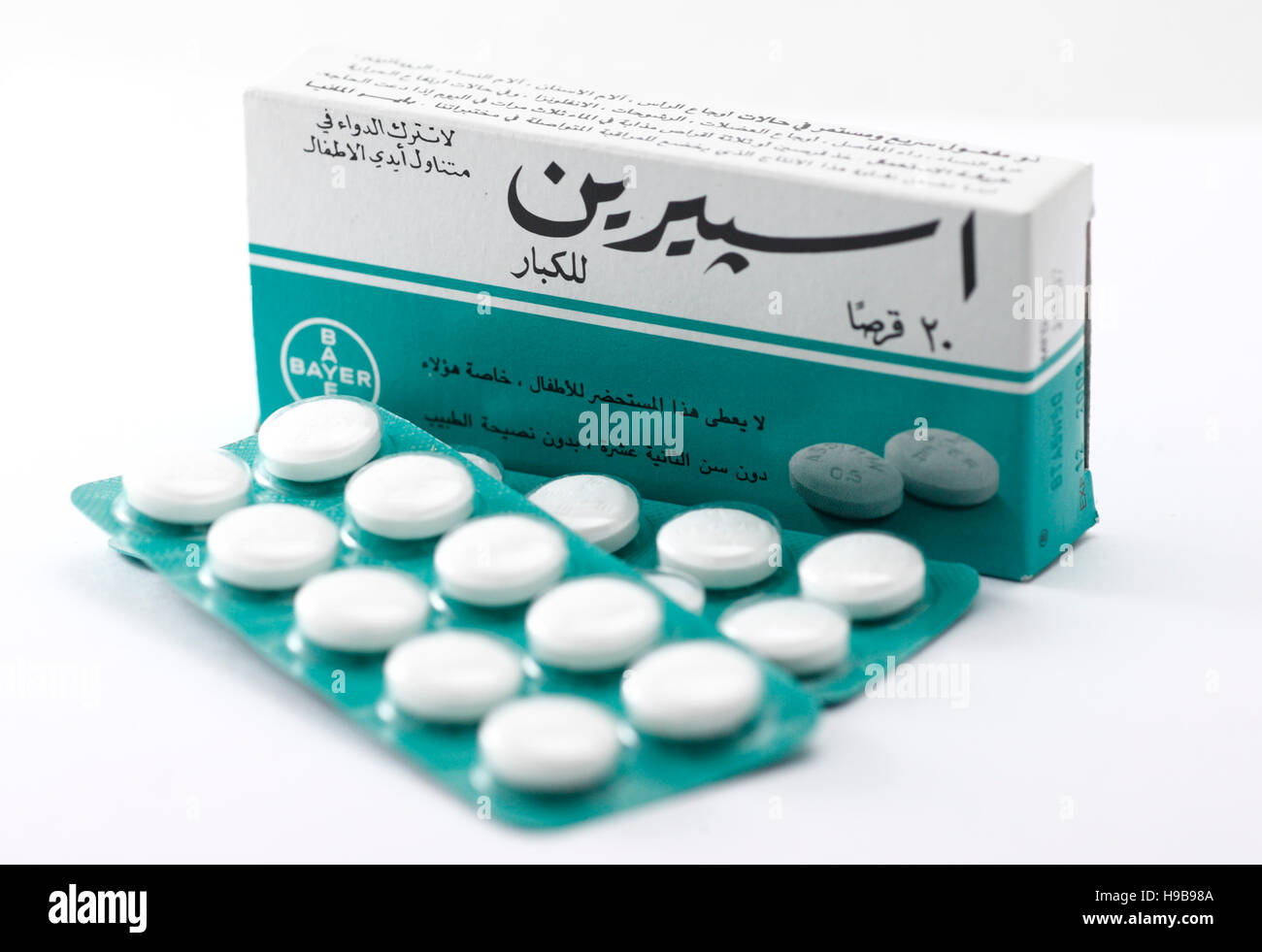 Aspirin package with Arabic writing Stock Photo