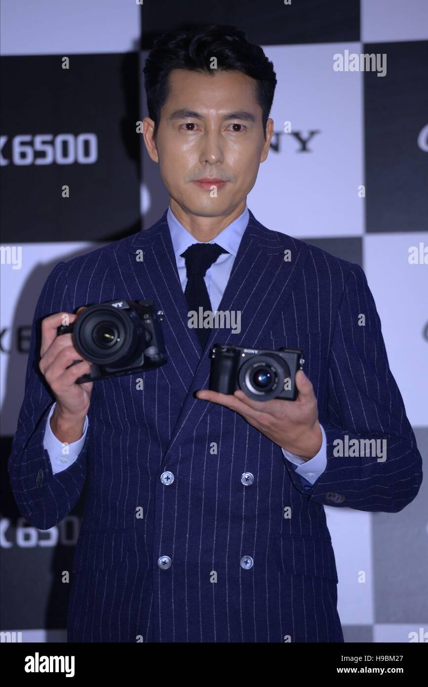 Chosun Stock Photos & Chosun Stock Images - Alamy