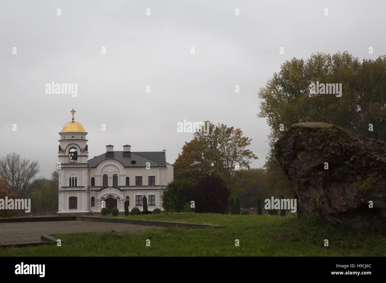 Brest Fortress. Memorial to fallen heroes. - Stock Image