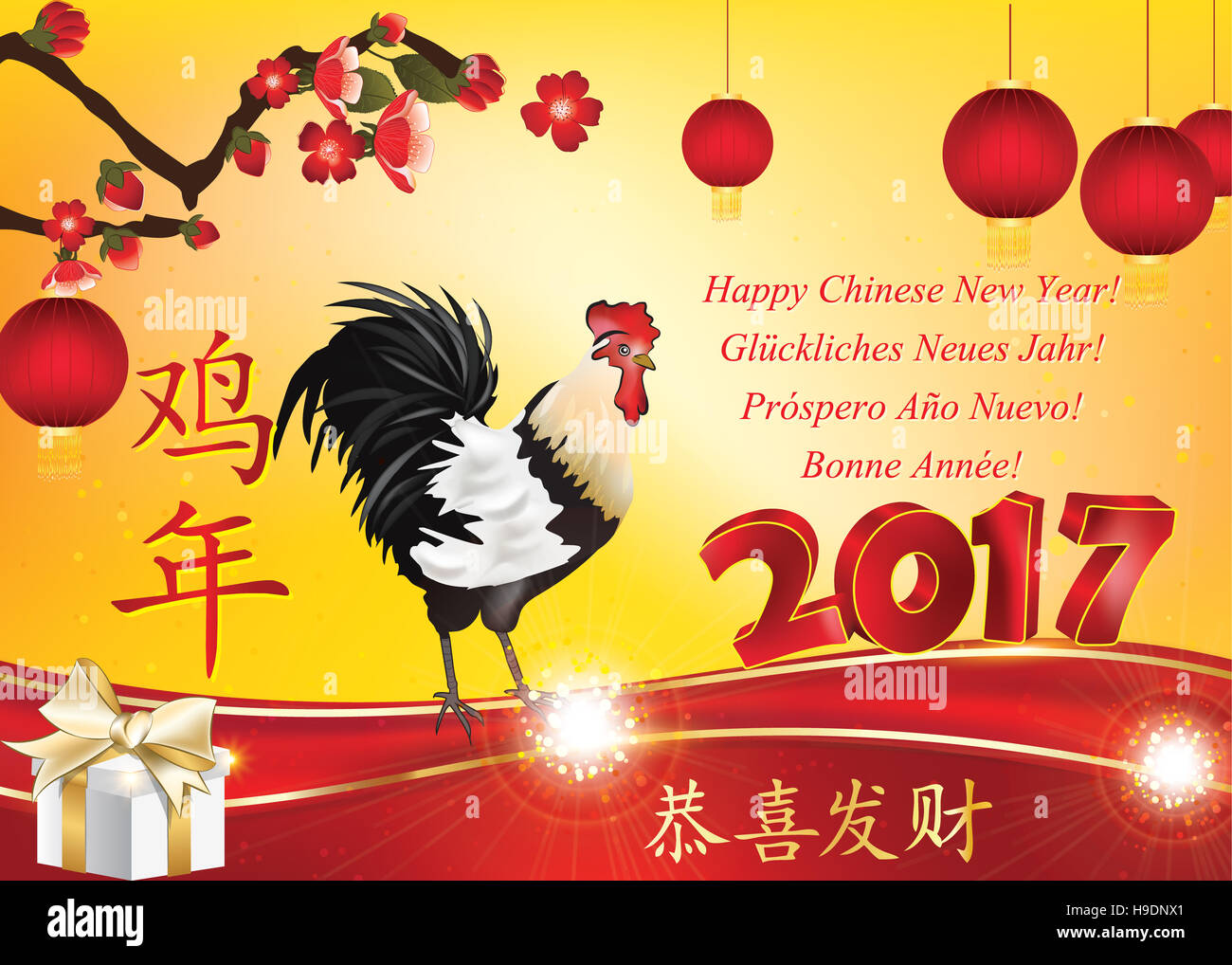 picture about Printable Greeting Card Stock named Chinese Fresh Yr Chicken 2017, printable greeting card. Words and phrases