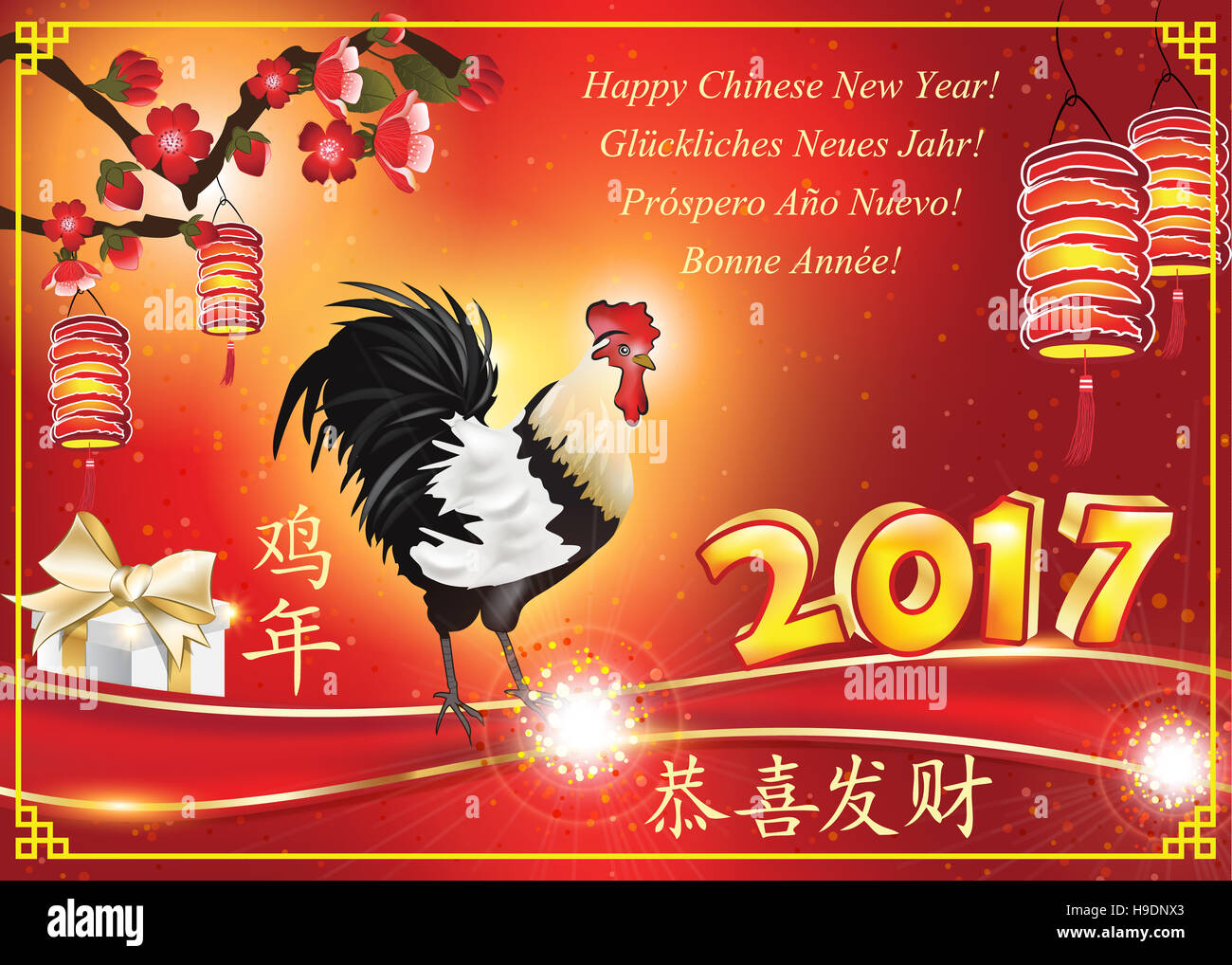 chinese new year 2017 printable greeting card text translation happy new year chinese english french german