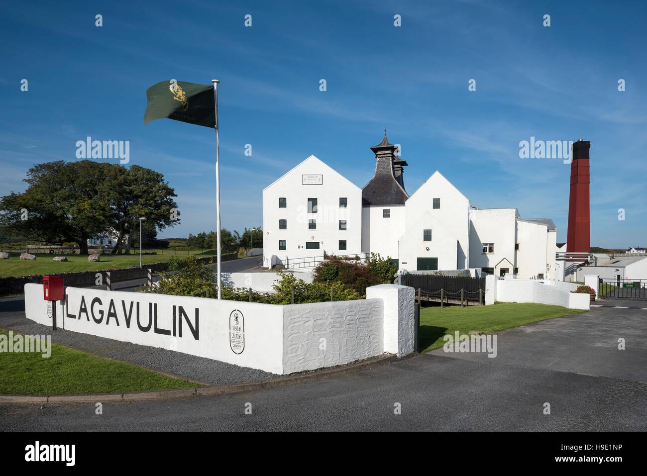Lagavulin whiskey distillery, Islay, Inner Hebrides, Scotland, United Kingdom - Stock Image