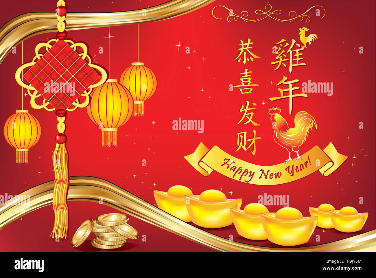 Chinese New Year Of The Rooster 2017 Greeting Card Chinese Text