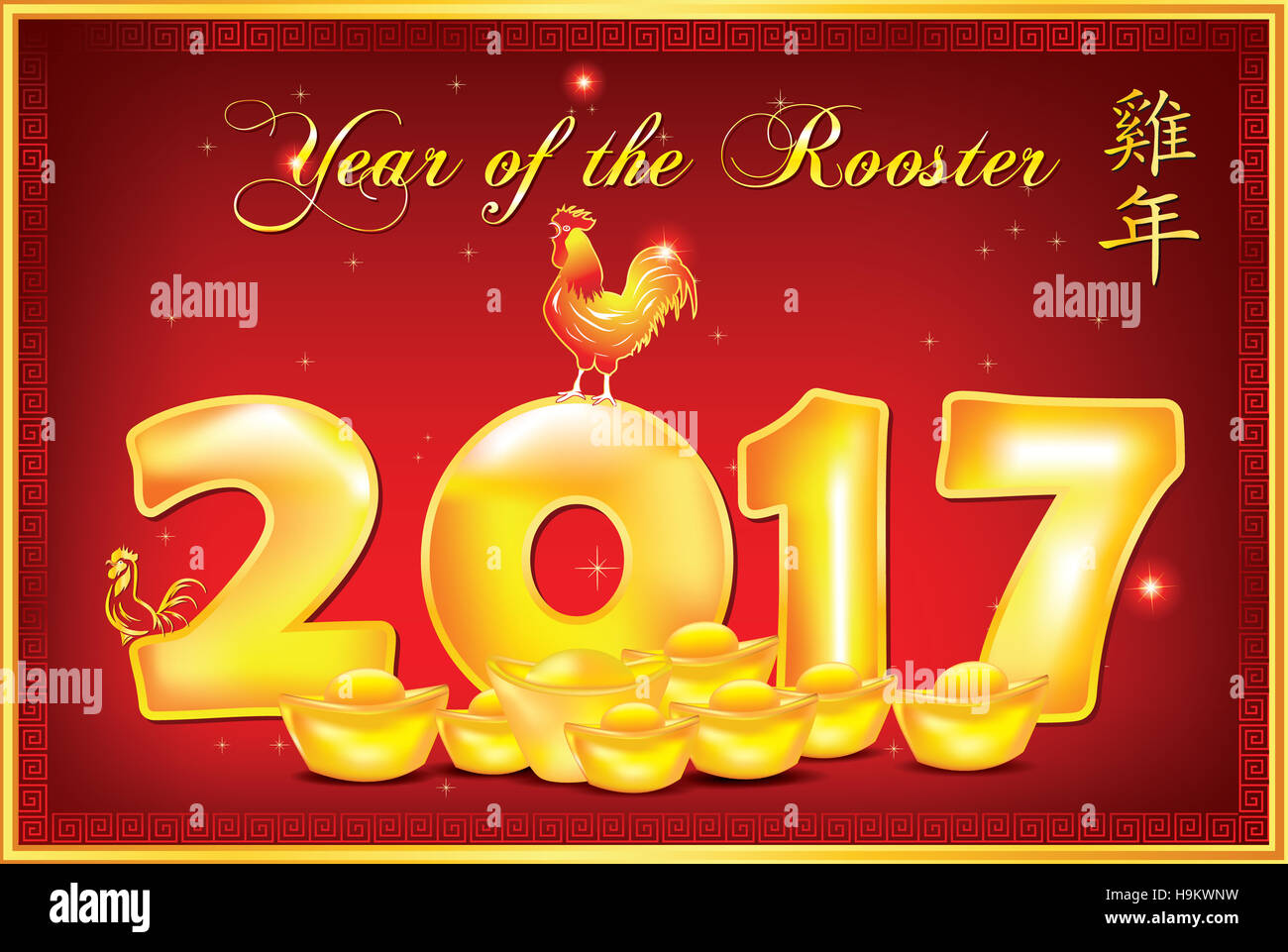 printable greeting card for the chinese new year 2017 chinese text year of the rooster
