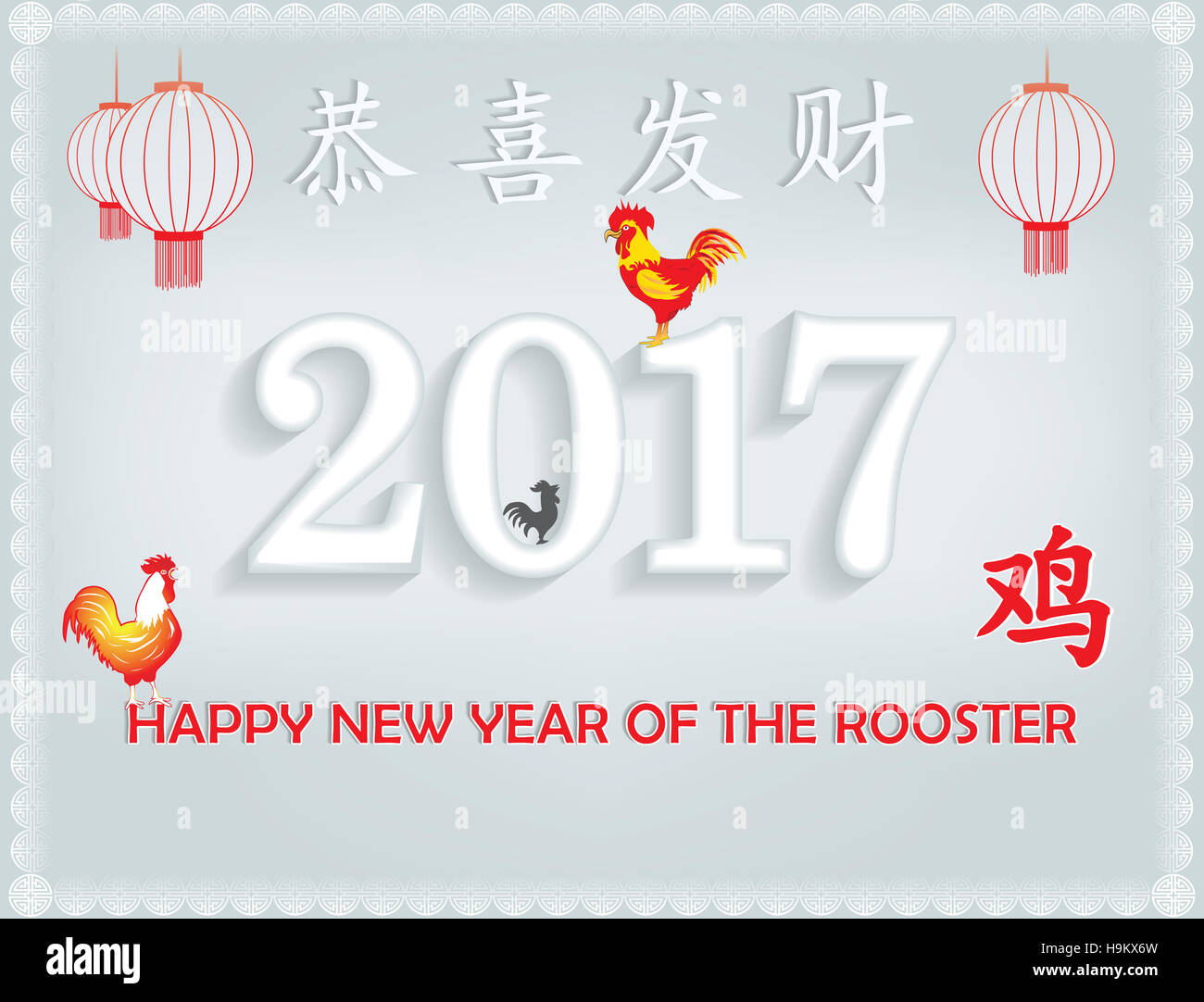 Greeting Card For Chinese New Year Of Rooster 2017 Also For Print