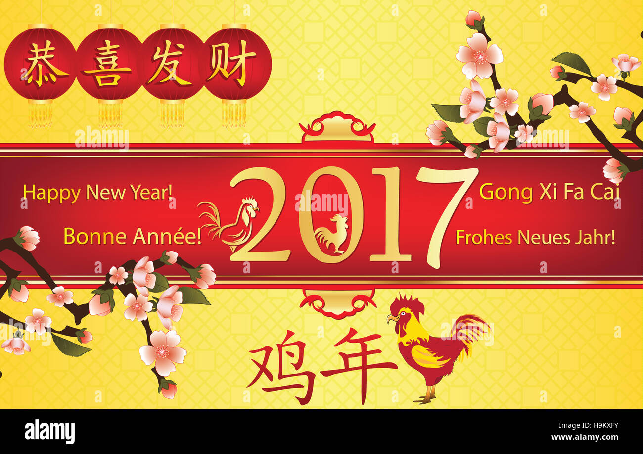 Chinese New Year 2017 Printable Greeting Card Text Translation