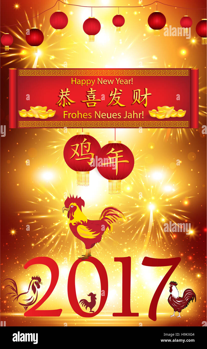 Chinese New Year Greeting Card Text Translation Happy New Year