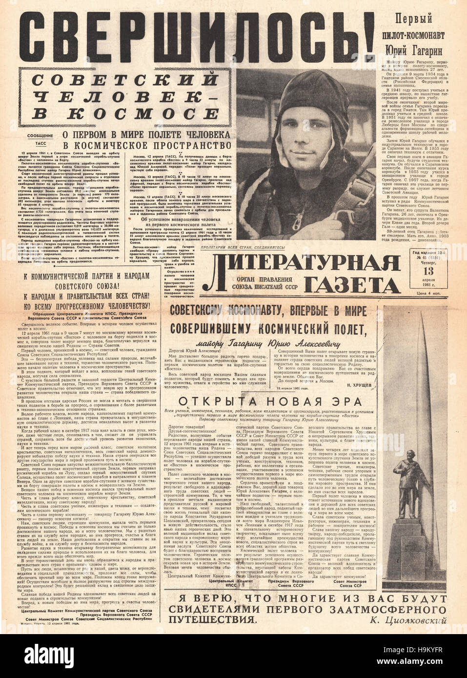 1961 Soviet Newspaper Front Page Yuri Gagarin Is First Man In Space