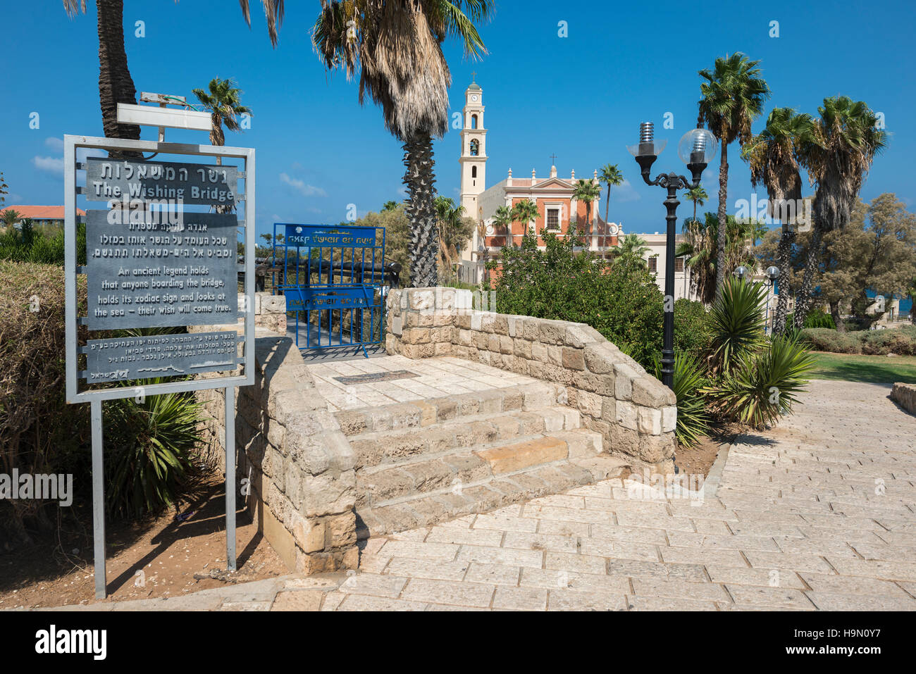The famous wishing bridge in Jaffa with St. Peter's Church seen in the background. Israel - Stock Image