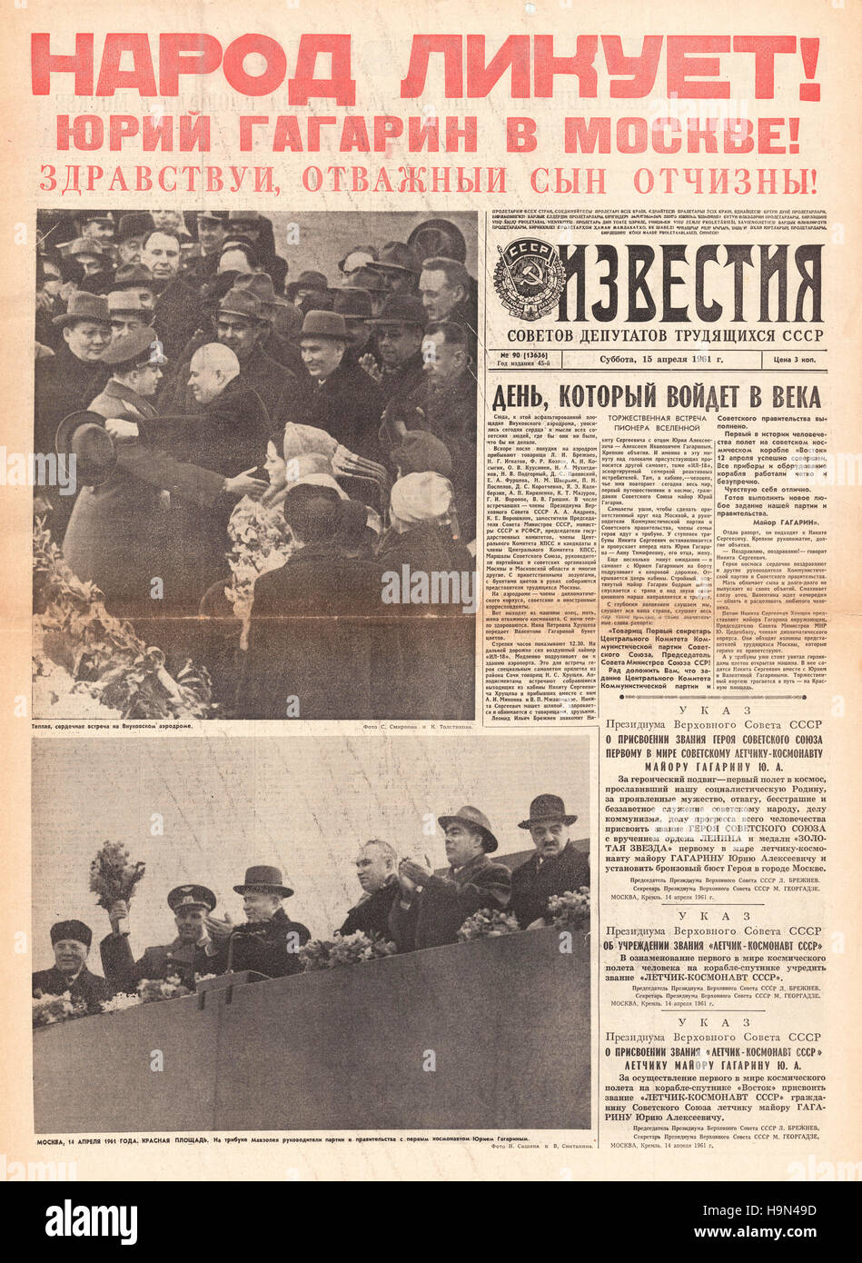 1961 Izvestia (Soviet Union) front page Yuri Gagarin is first man in space - Stock Image