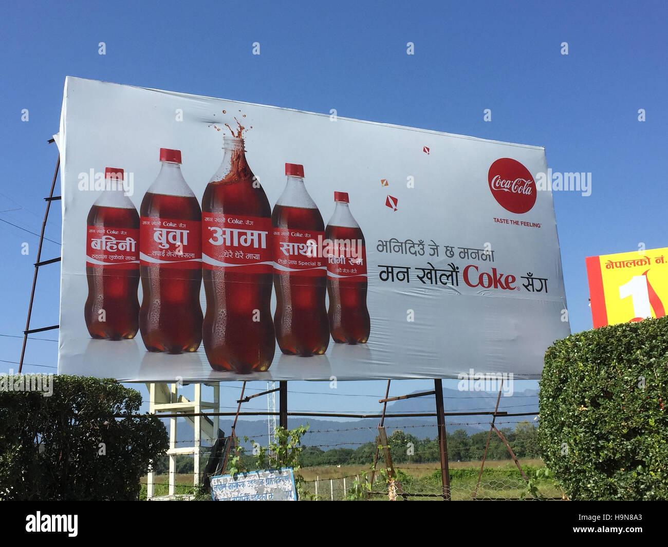 BHUTAN  Coca-Cola poster - Stock Image