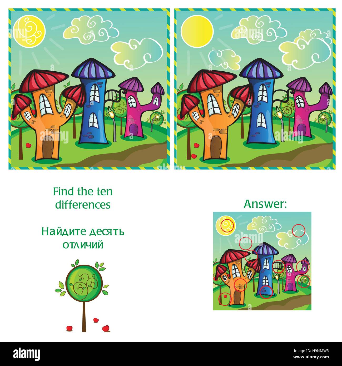 Visual Game - find 10 differences - with answer  - vector file - Stock Image