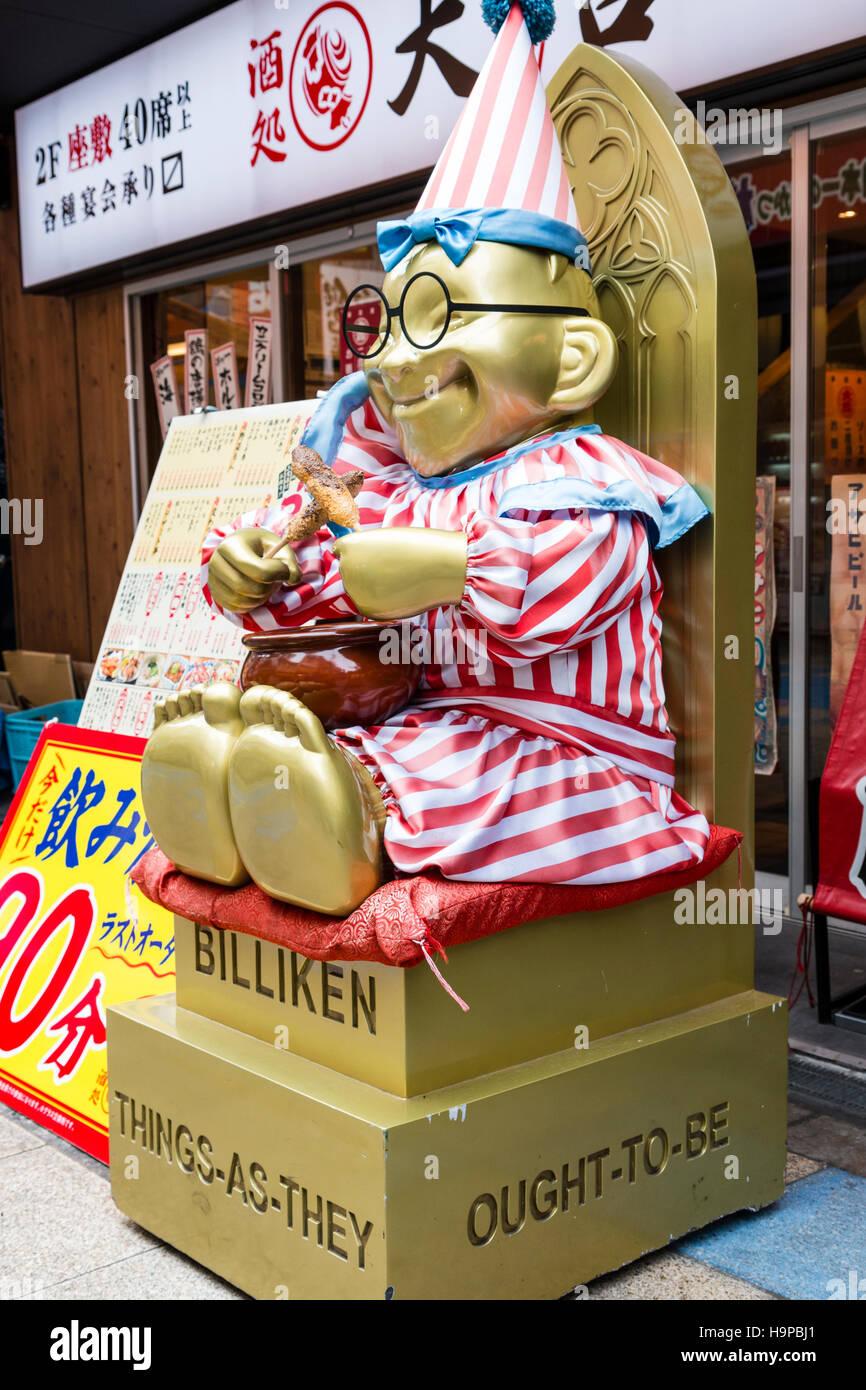 Japan, Osaka, Shinsekai. Billiken, lucky mascot, 'things as they ought to be' statue outside on street. - Stock Image