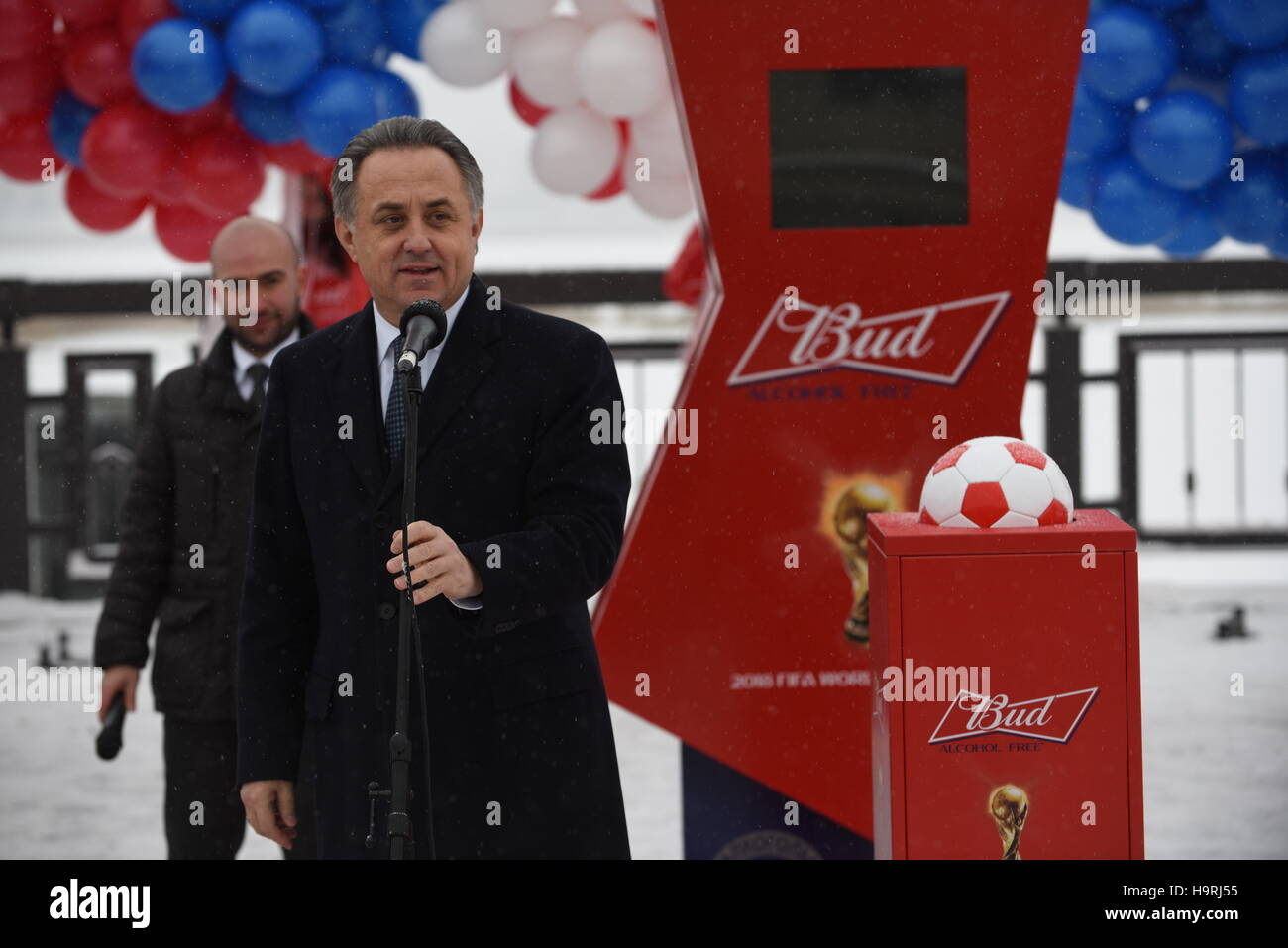 Kazan, Russia. 26th Nov, 2016. Russian Deputy Prime Minister Vitaly Mutko delivers a speech during the opening ceremony - Stock Image