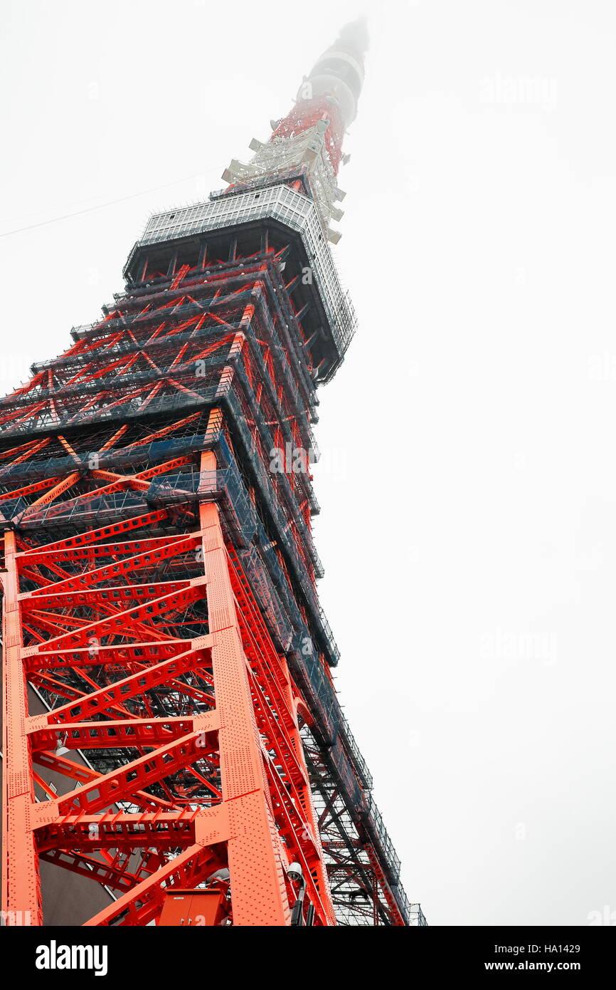 Nhk Tv Japan Stock Photos & Nhk Tv Japan Stock Images - Alamy