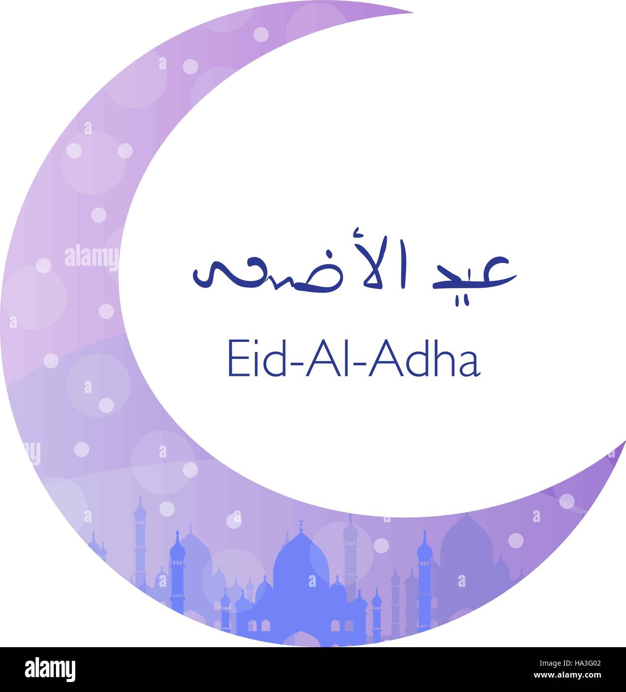 Eid Ul Adha Mubarak Stock Photos Eid Ul Adha Mubarak Stock Images
