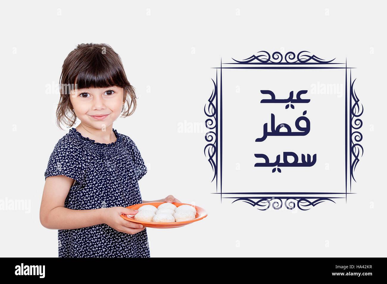 Eid El Fitr Greeting Card - Happy Feast - Stock Image