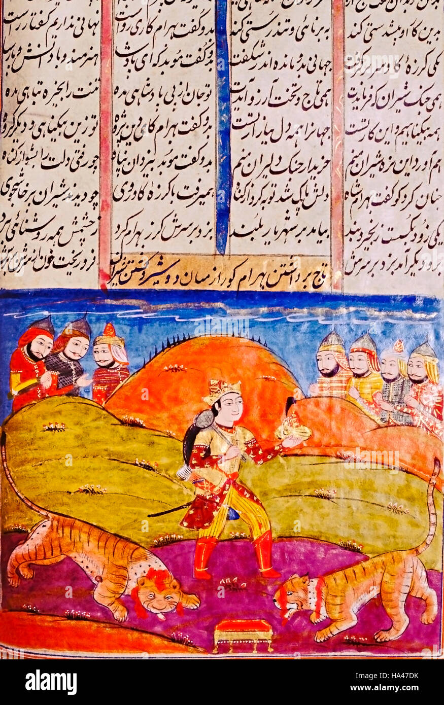 Shahnama or The Book of Kings : A tiger fight. Epic poem by Firdausi, 934-1020 CE - Stock Image
