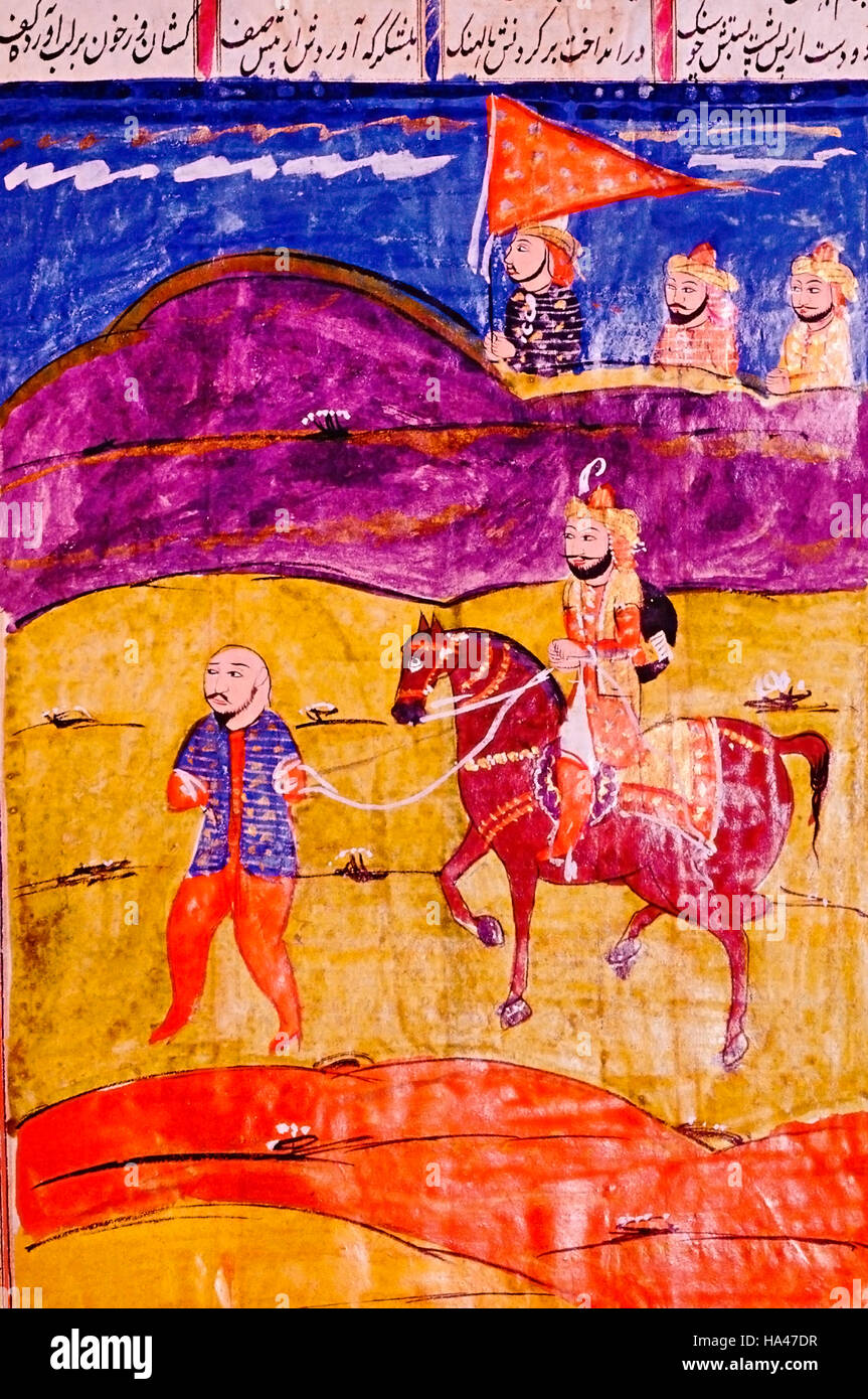 Shahnama or The Book of Kings : The King with his horse and attendant. Epic poem by Firdausi, 934-1020 CE - Stock Image