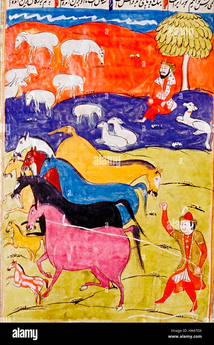 Shahnama or The Book of Kings : The King watches the horses. Epic poem by Firdausi, 934-1020 CE - Stock Image