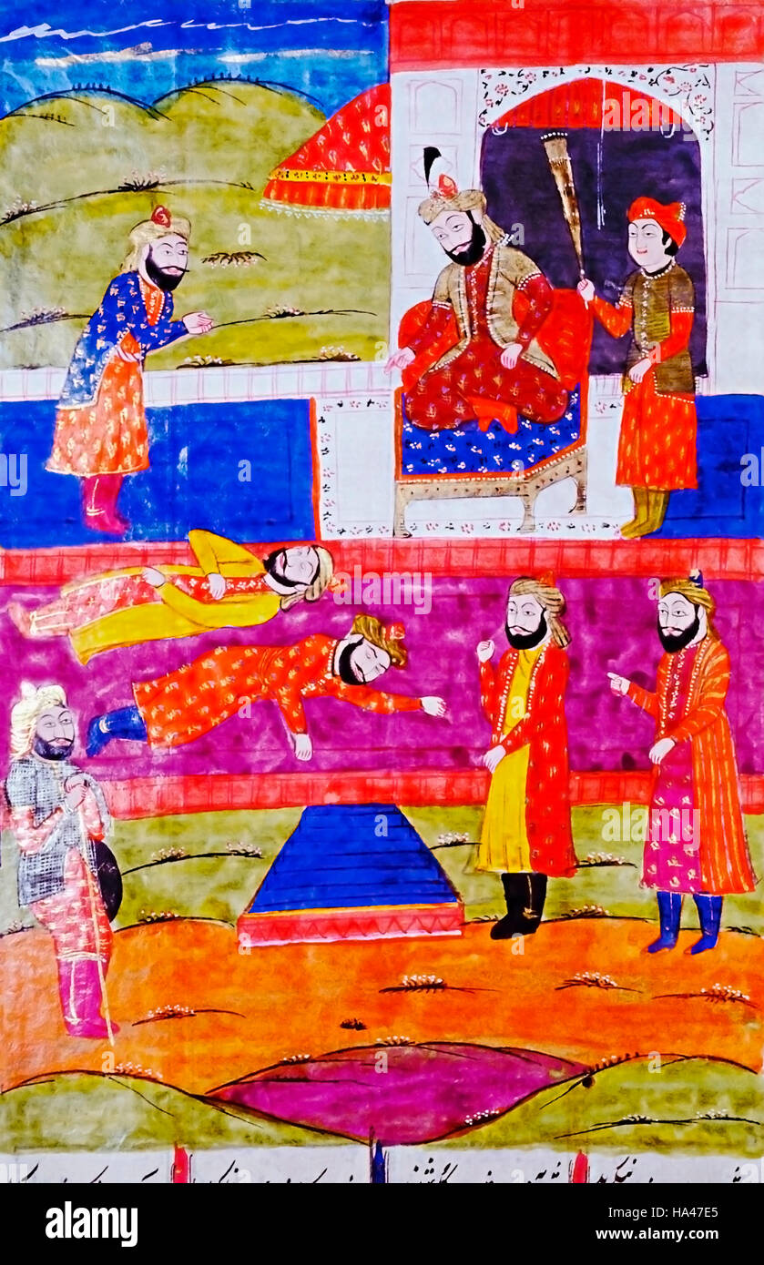 Shahnama or The Book of Kings : The King with his attendants. India Epic poem by Firdausi, 934-1020 CE - Stock Image