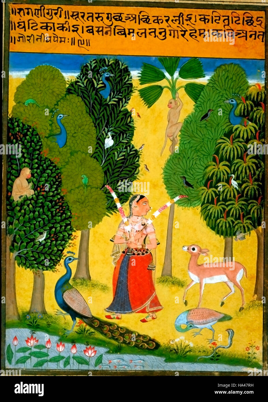 Ragamala Painting: Gauri Ragini: The painting depicts  a lady who is longing for and dreaming of her husband or - Stock Image