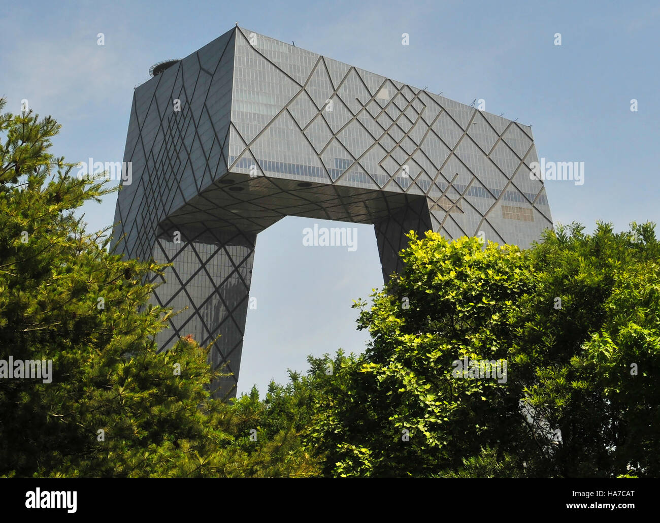 CCTV TV station HQ , Central Business District, Beijing, China, Asia - Stock Image