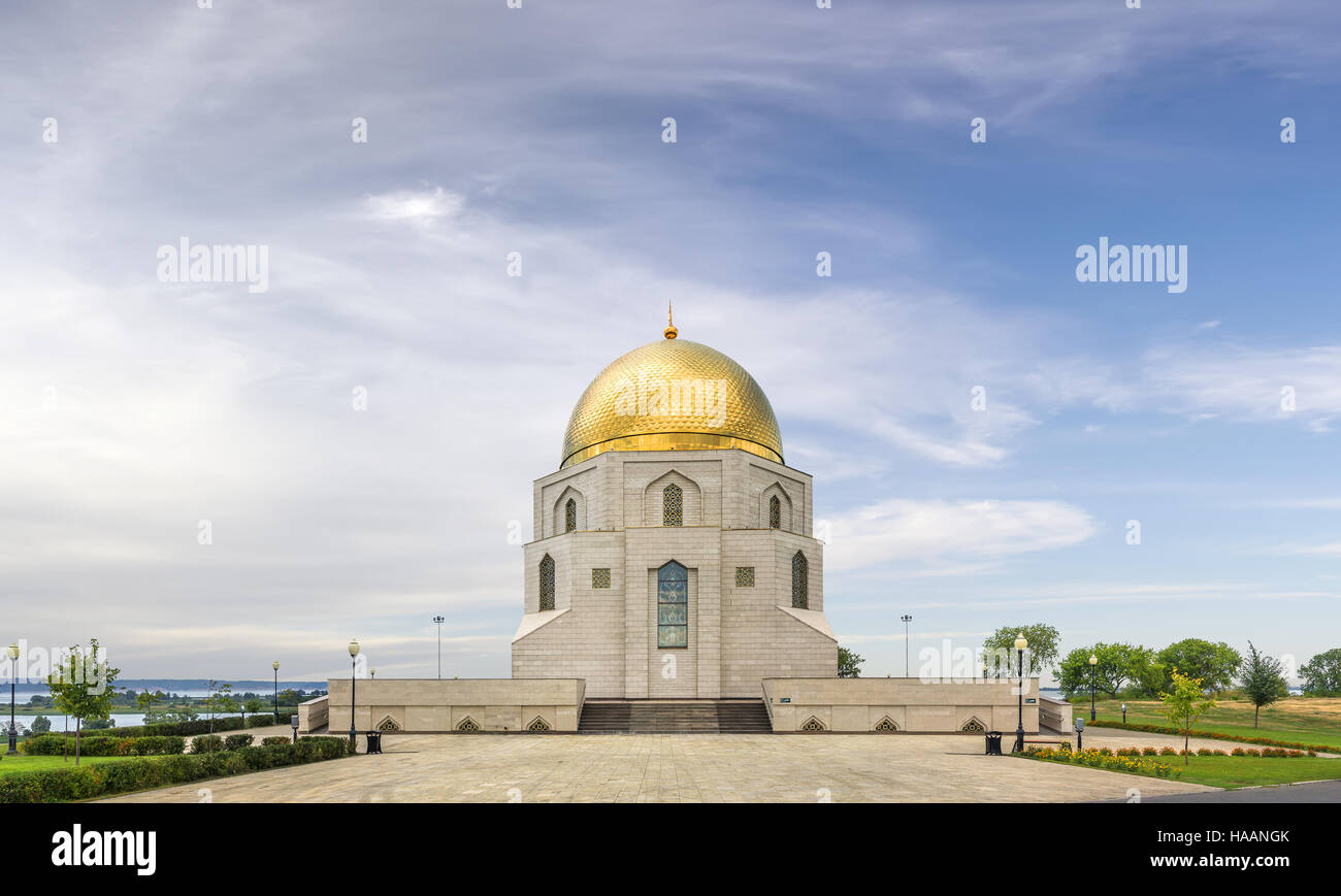 The memorial sign 'The adoption of Islam' in the ancient city Bolgar (or Bulgar). Kazan, Tatarstan, Russia. - Stock Image
