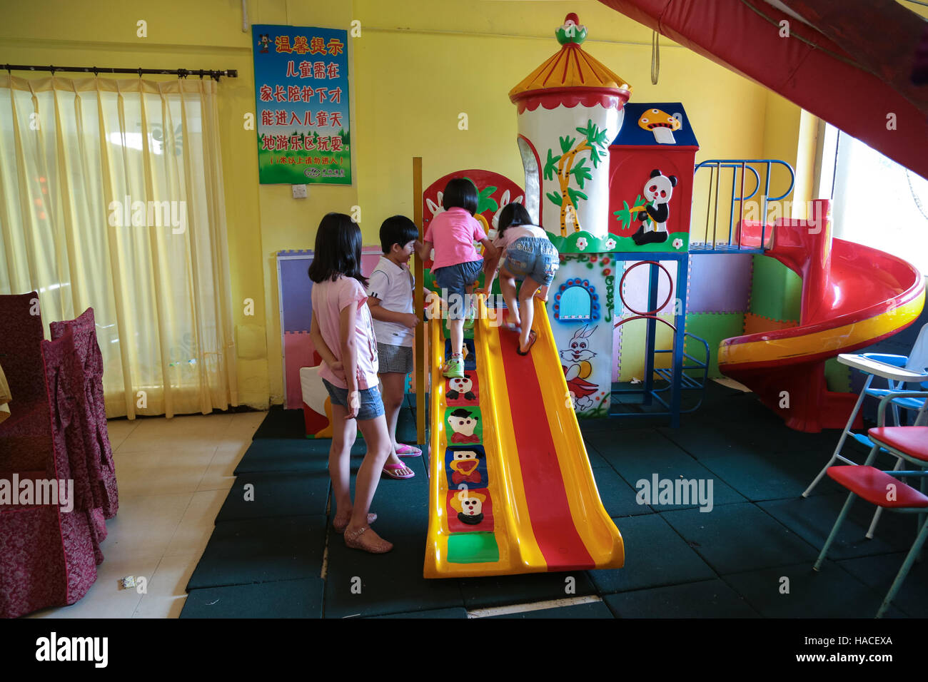 Playscape stock photos playscape stock images alamy for China garden restaurant detroit mi