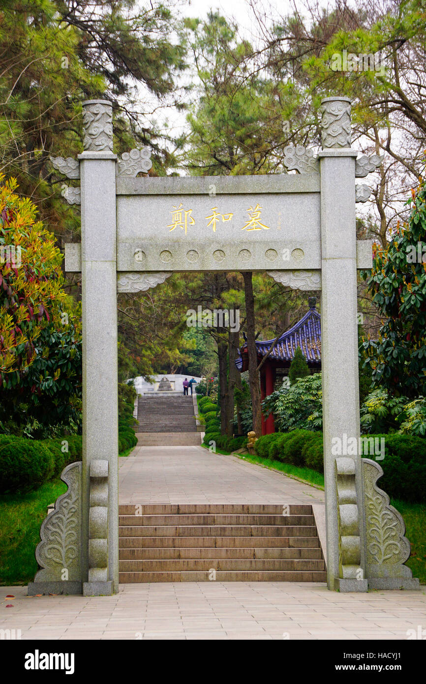 Memorial gate to Admiral Zheng He gravesite at Niushou Mountain Cultural Park near Nanjing. - Stock Image