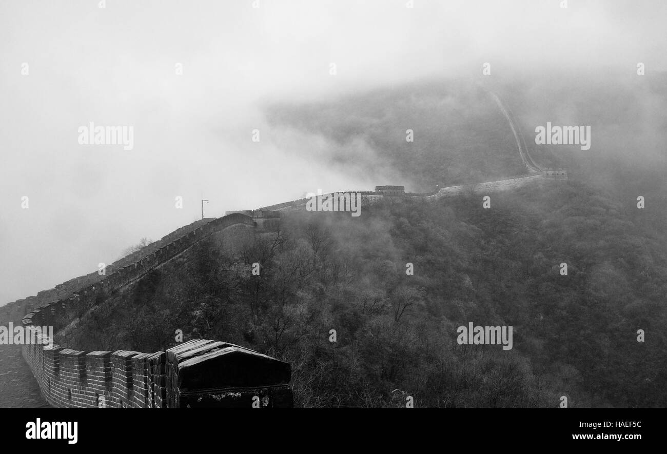 the Great Wall in Beijing - Stock Image