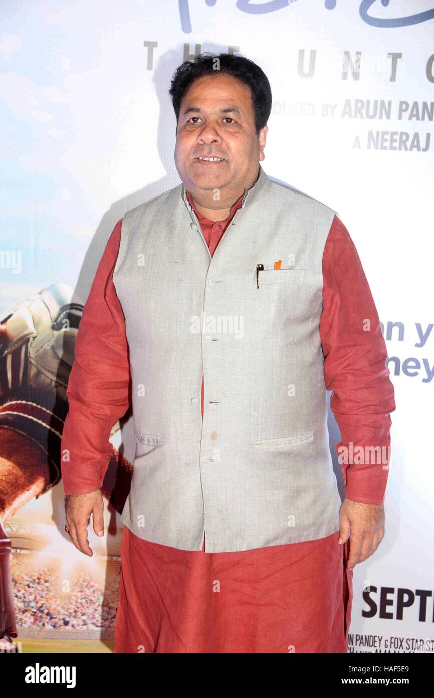 BollIndian Premier League (IPL) chairman Rajeev Shukla during the screening of film M S Dhoni, in Mumbai, India - Stock Image