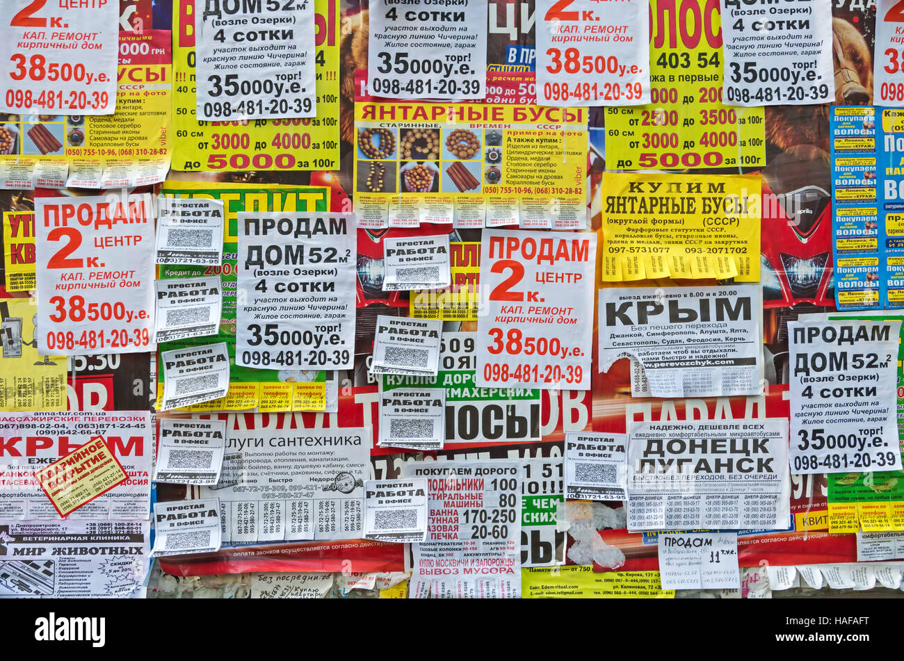 Dnepropetrovsk, Ukraine - April 14, 2016: Bulletin board with paper detachable coupons to buy, sell and exchange - Stock Image