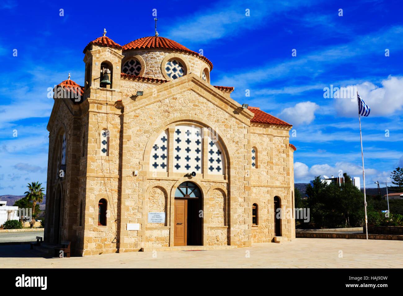 The church of Agios Georgios tis Pegeias, Paphos, Cyprus - Stock Image